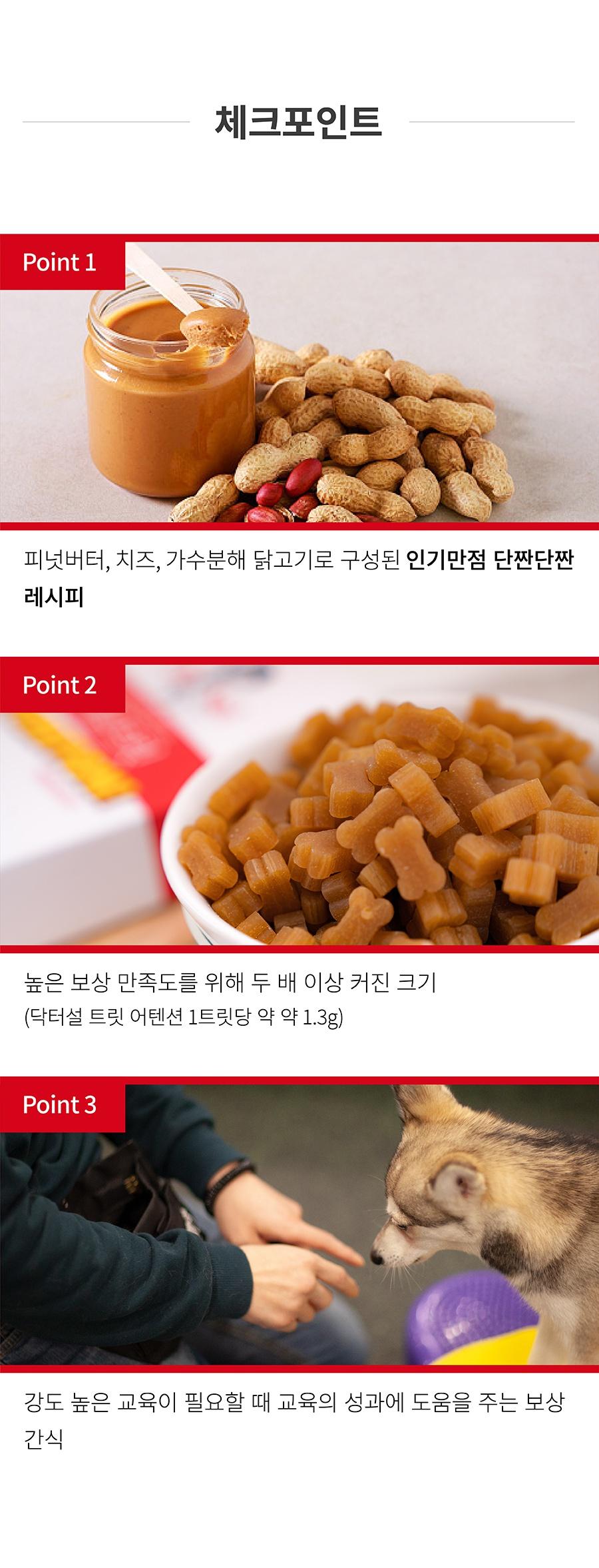 닥터설 트릿 어텐션 (100g)-상품이미지-8