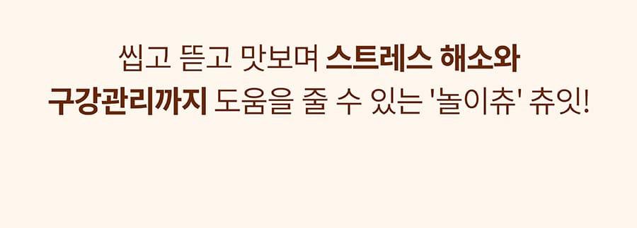 [오구오구특가]it 츄잇 만두 닭/오리/칠면조 (3개세트)-상품이미지-15