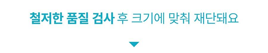 it 츄잇 (플레인/피넛버터/산양유/마누카꿀)-상품이미지-19