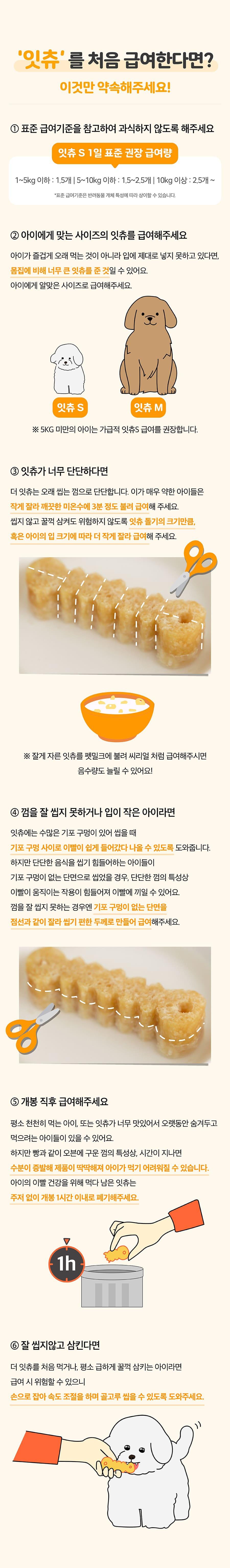 [오구오구특가]it 더 잇츄 옐로우 s (10개입)-상품이미지-19