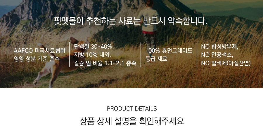 지그니쳐 화이트피쉬 포뮬라 (1kg/6kg/12kg)-상품이미지-1