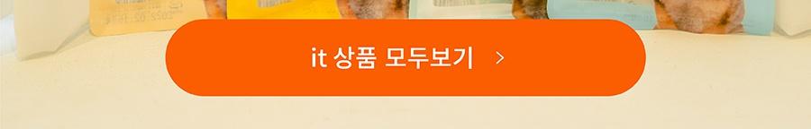 it 츄잇 (플레인/피넛버터/산양유/마누카꿀)-상품이미지-30