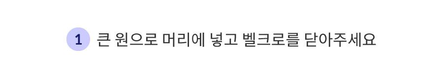 닥터설 딸칵하네스&길이조절 리쉬-상품이미지-9