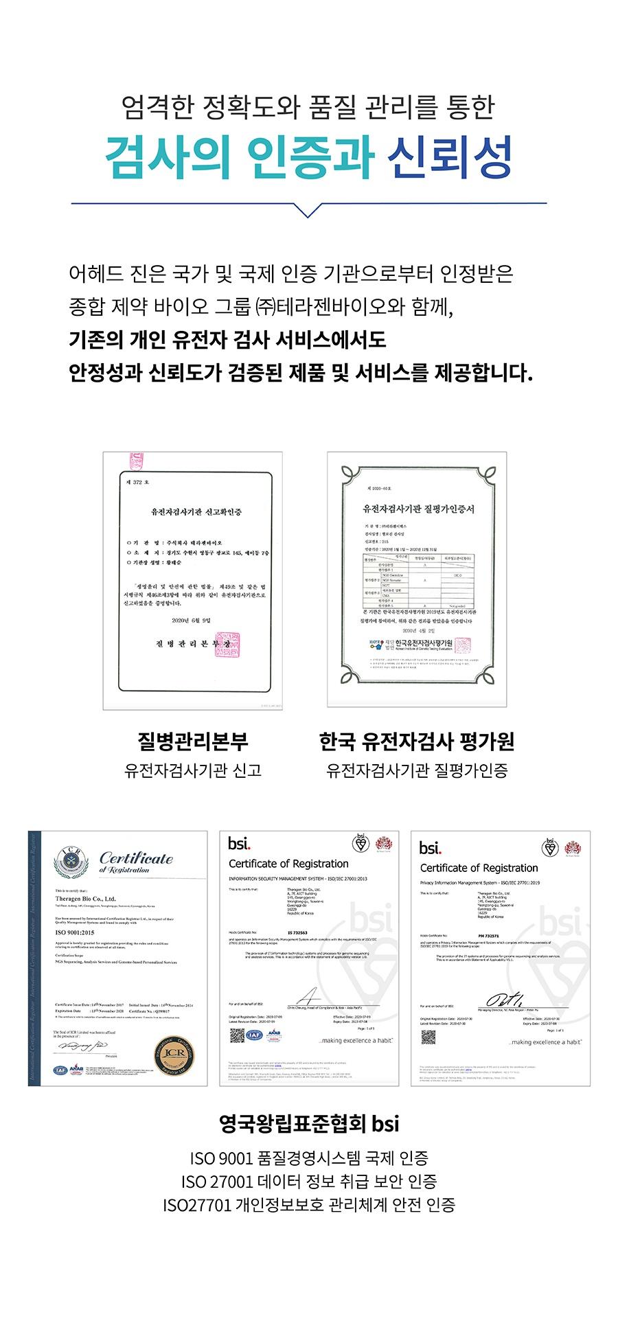 핏펫 어헤드 진 유전병 검사 키트-상품이미지-10