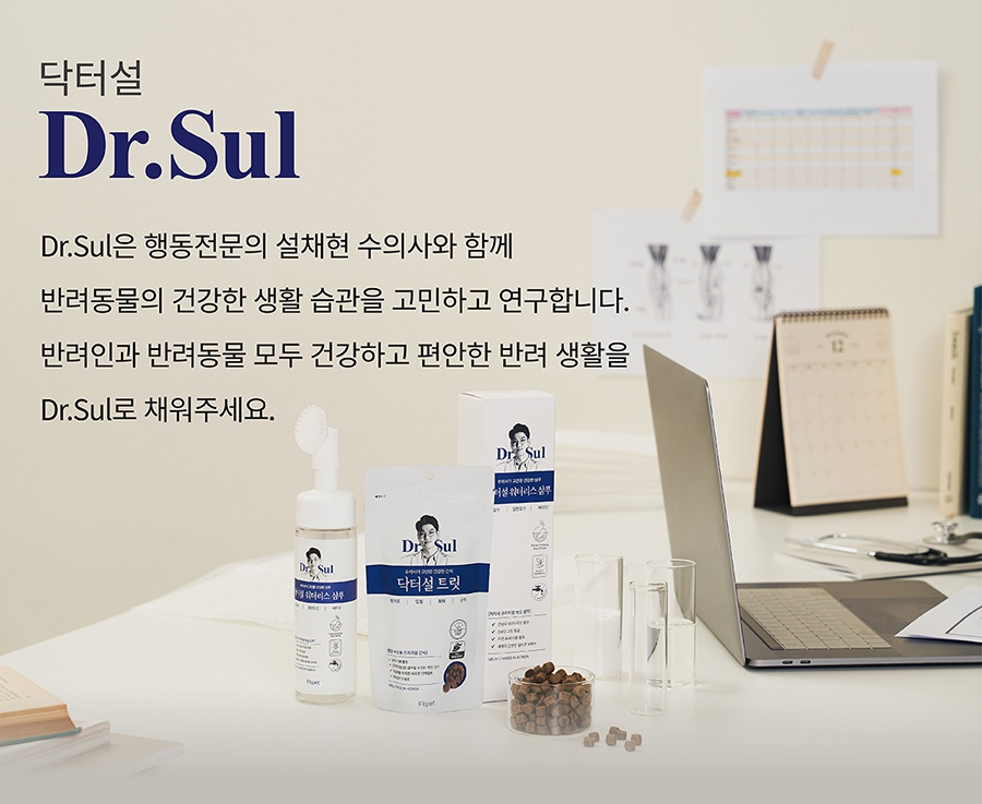 닥터설 논슬립 패드 특대용량 (50매*6개)-상품이미지-21