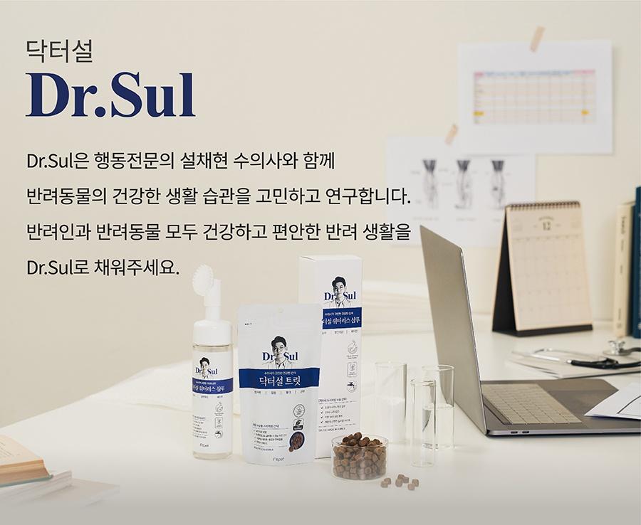 닥터설 트릿 어텐션 (100g)-상품이미지-15