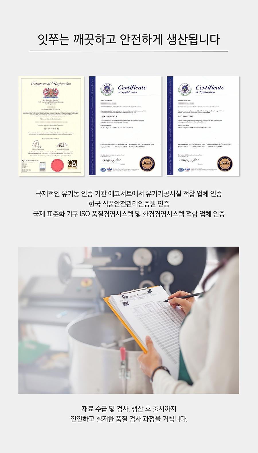 it 잇쭈 프로 캣 구강 대용량 (8개입*4개)-상품이미지-8