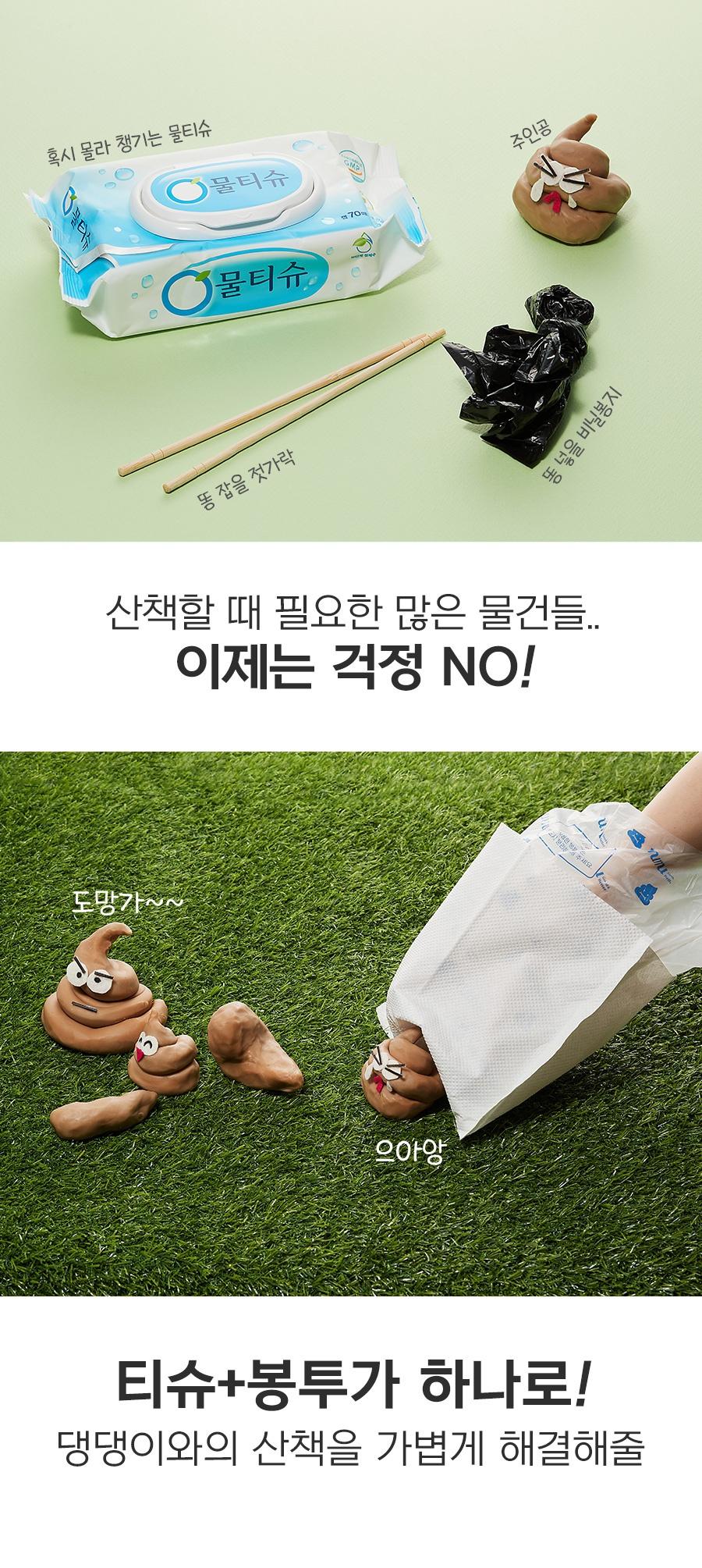 (미운영) [EVENT] 무무 티슈 풉백(30매)-상품이미지-0